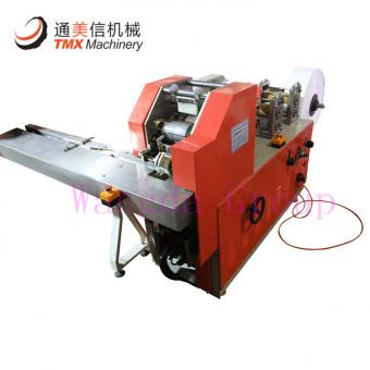 High Speed Handkerchief Tissue Machine